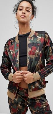 Originals X Pharrell Williams Hu Camo Track Jacket