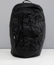 utility running backpack  black with reflective cord