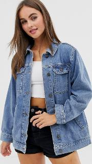 Denim Girlfriend Jacket
