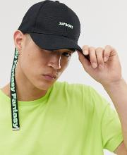 Euphoric Baseball Cap With Neon Long Ended Fastener
