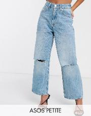Petite High Rise 'relaxed' Dad Jeans