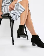 Runaway Suede Ankle Boots