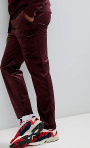 Slouch Fit Trousers
