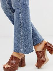 Wide Fit Happy Chunky Platform Mules