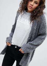 asos design tall oversize cardigan in chunky rib with buttons