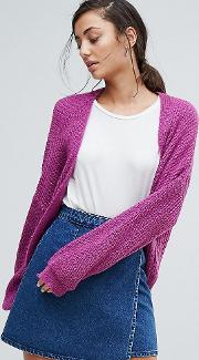 chunky cardigan in fluffy rib
