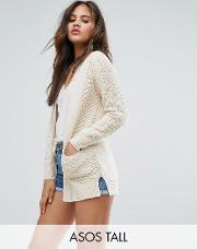 ultimate chunky knit cardigan