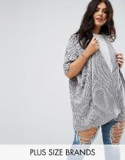 edge to  cardigan in ribbed knit