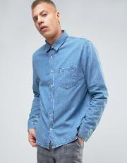 squared denim shirt