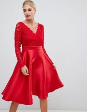 Prom Dress With Lace Sleeves