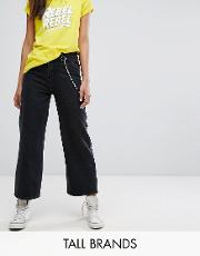 denim wide leg jeans with chain