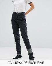 mom jean with patchwork ripped hem