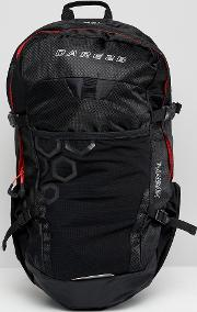 Dare2b Medium 20l Backpack