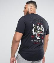 plus t shirt with back tiger embroidery