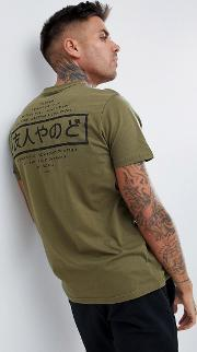 hakasoma back print  shirt