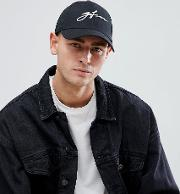 baseball cap with logo embroidery