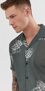 Premium Short Sleeve Shirt
