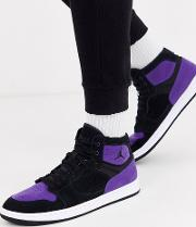Nike Access Trainer And Purple