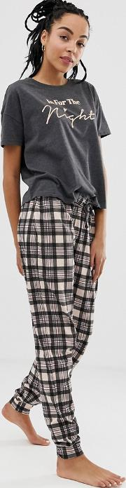 In For The Night Pyjama Jogger Set Grey Pattern