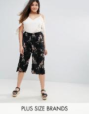 new look curve floral plisse crop trousers