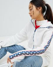 half zip track jacket in white with taped side stripe