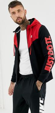Jdi Zip Through Hoodie