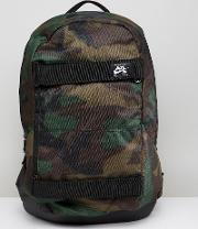 courthouse backpack in camo ba5438 223
