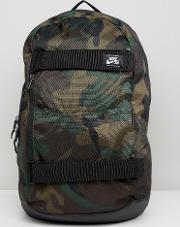 courthouse camo skate backpack