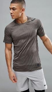 hypercool fitted  shirt in brown camo 888291 202