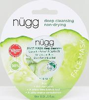 Deep Cleansing Face Mask X 1 10ml