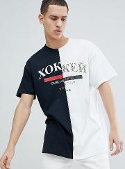 t shirt with spliced print