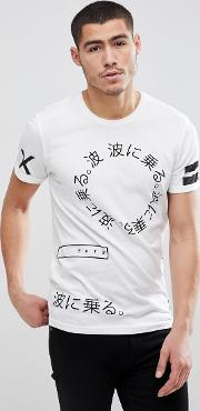 t shirt with japanese print