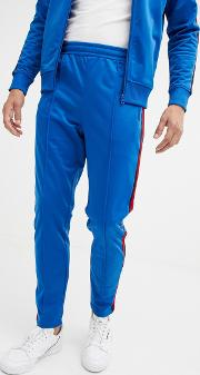 Track Pants With Taping