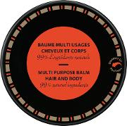Intense Regenerating Balm With Prickly Pear Oil 50ml