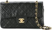 Double Flap Quilted Chain Shoulder Bag