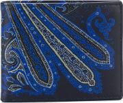 Paisley Print Fold Out Wallet