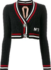 Cable Knit Striped Cropped Cardigan