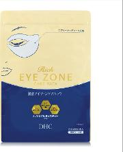 Dhc Rich Eye Zone  Pack X 6