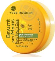 Yves Rocher Botanical ld Weather Balm Enriched With Shea 50ml