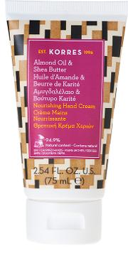 Almond Oil And Shea Butter Hand Cream For Dry And Chapped Hands 75ml