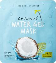 Too Cool For School Coconut  Gel Mask 20g