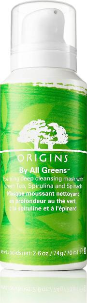 By All Greens Face Mask