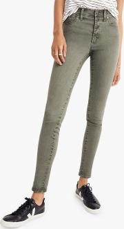 9 High Rise Garment Dye Button Front Skinny Jeans