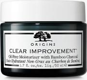 Clear Improvement Oil Free Moisturiser With Bamboo Charcoal