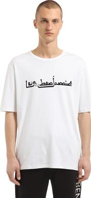 Printed Cotton T Shirt