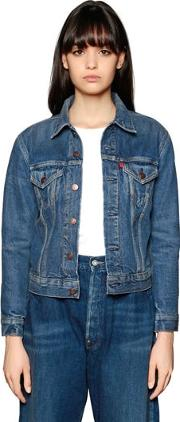 Blanket Lined Denim Trucker Jacket