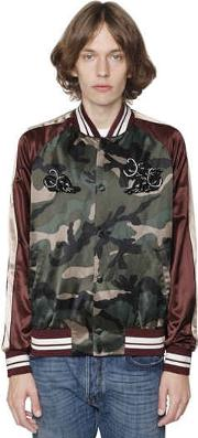 Camo & Panther Satin Souvenir Jacket