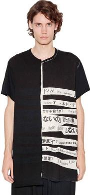 Printed Patchwork Cotton Jersey T Shirt