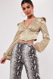 Tall Champagne Zip Front Puff Sleeve Blouse
