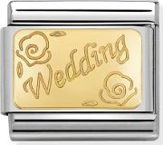 Engraved Signs Wedding Charm 03012145